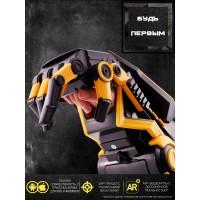 Рука AR SY-893