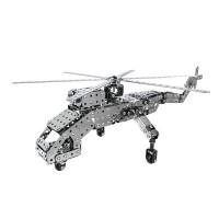 Металлический конструктор - Вертолет, 632 детали