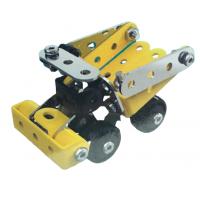 Металлический конструктор - арт. SW-025-11