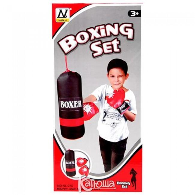 Набор для бокса, NL SPORT
