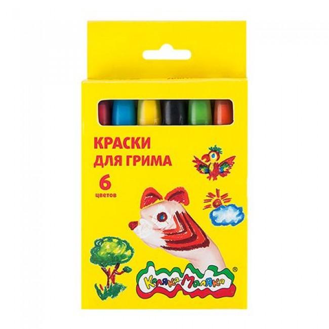 Краски для грима, 6 цветов, КАЛЯКА-МАЛЯКА