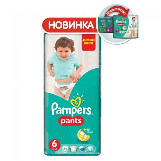 Подгузники-трусики PAMPERS Pants Extra Large, 16+кг, Джамбо Упаковка 44 шт., р.6