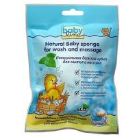 Губка BABYLINE натуральная детская для мытья и массажа