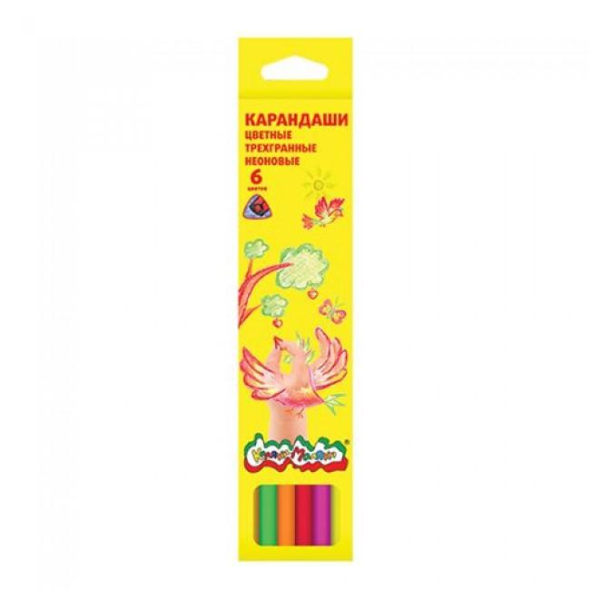 "Набор цветных карандашей ""Неон"", трехгранные, 6 цветов, КАЛЯКА-МАЛЯКА"
