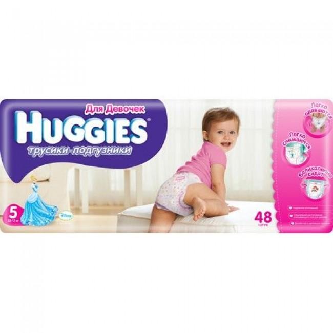 Подгузники-трусики HUGGIES Little Walkers Mega Pack Girl 13-17 кг XL 48 шт