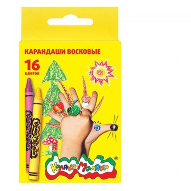 Набор восковых карандашей, 16 цветов, круглые, КАЛЯКА-МАЛЯКА