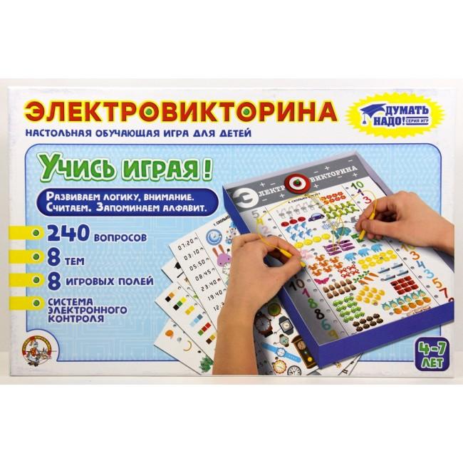 Интерактивная игра ДЕСЯТОЕ КОРОЛЕВСТВО 02843 Электровикторина Учись играя!