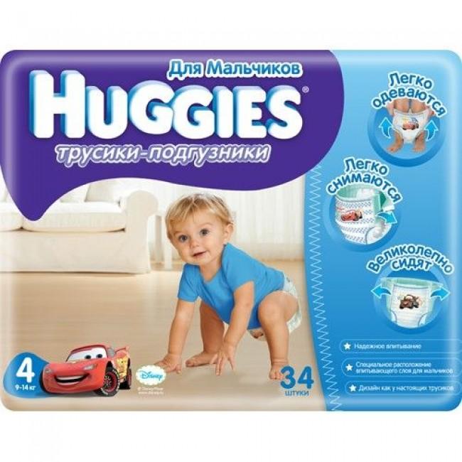 Подгузники-трусики HUGGIES Little Walkers Jumbo Boy 9-14 кг М 34 шт