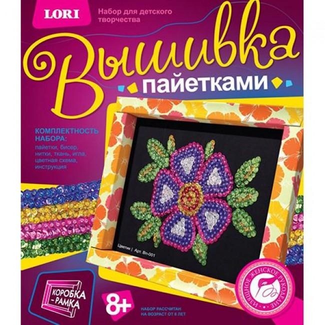 """Набор для детского творчества """"Вышивка пайетками Цветик"""", LORI"""