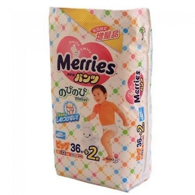Трусики MERRIES эконом юниор 12-22 кг, 38 шт