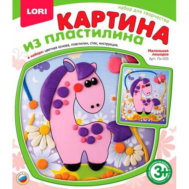 """Набор для детского творчества """"Картина из пластилина Маленькая лошадка"""", LORI"""
