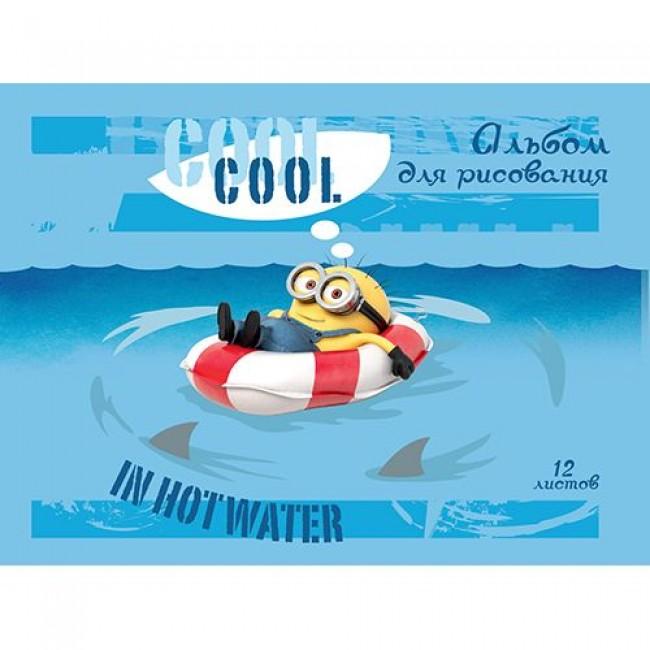 """Альбом для рисования """"Гадкий Я. Universal Studios"""", 12 листов, МИНЬОНЫ"""