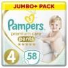 Подгузники-трусики PAMPERS Premium Care Pants Maxi, 9-15 кг, 58 шт