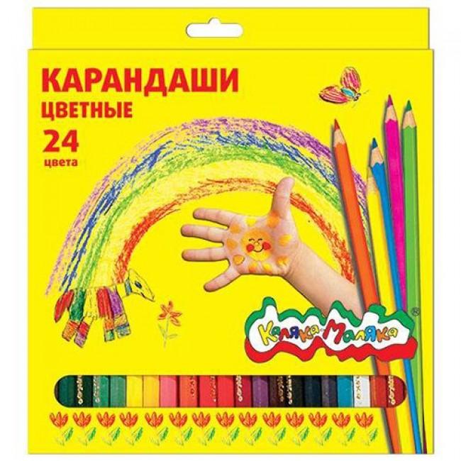 Набор цветных карандашей, 24 цвета, шестигранные, КАЛЯКА-МАЛЯКА