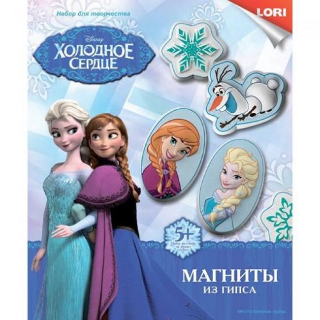 """Набор для детского творчества """"Disney Холодное сердце. Магниты из гипса"""", LORI"""