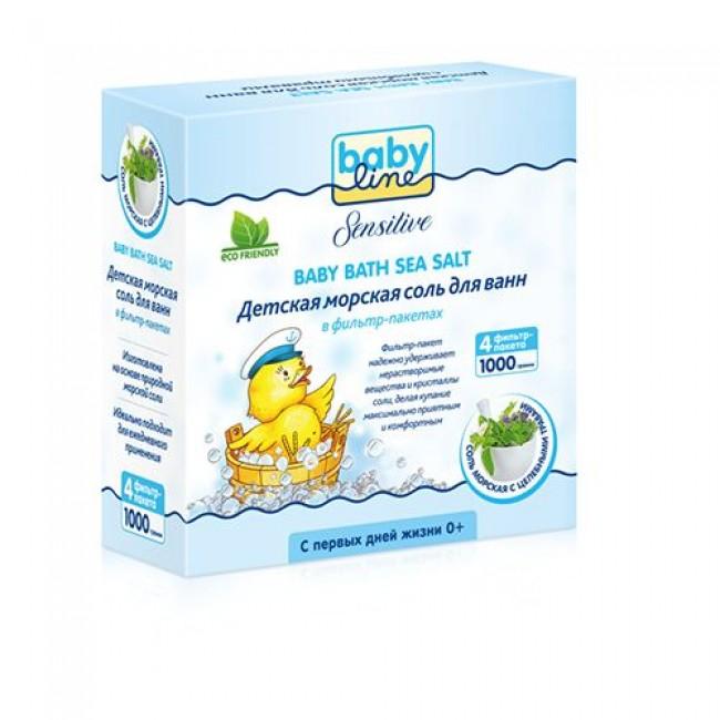Соль для ванн BABYLINE SENSITIVE детская морская, с целебными травами, 1000г (4 пакетика по 250г)