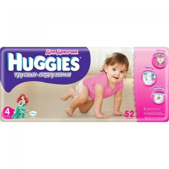 Подгузники-трусики HUGGIES Little Walkers Mega Pack Girl 9-14 кг L 52 шт