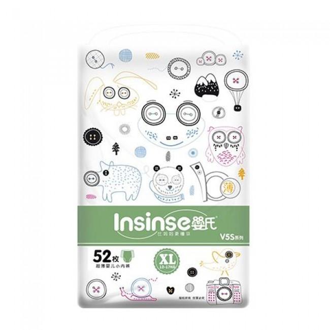 Подгузники-трусики INSINSE 12-17кг XL, зеленые, 52 шт
