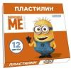 """Пластилин """"Despicable Me"""", 12 цветов, МИНЬОНЫ"""