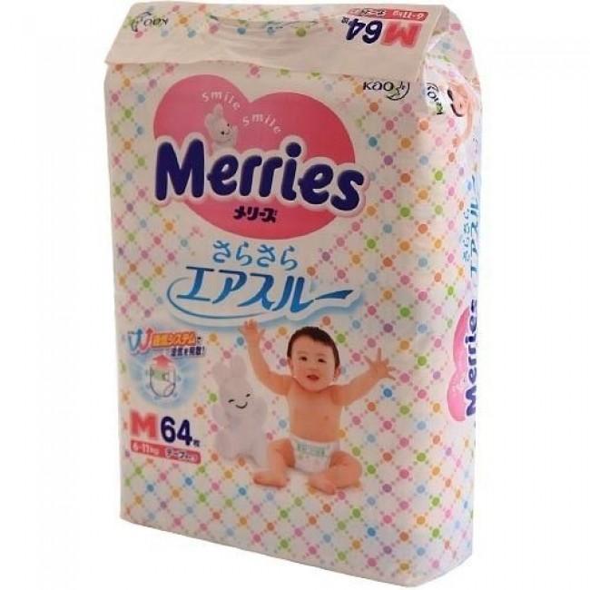 Подгузники MERRIES эконом медиум 6-11кг, 64 шт
