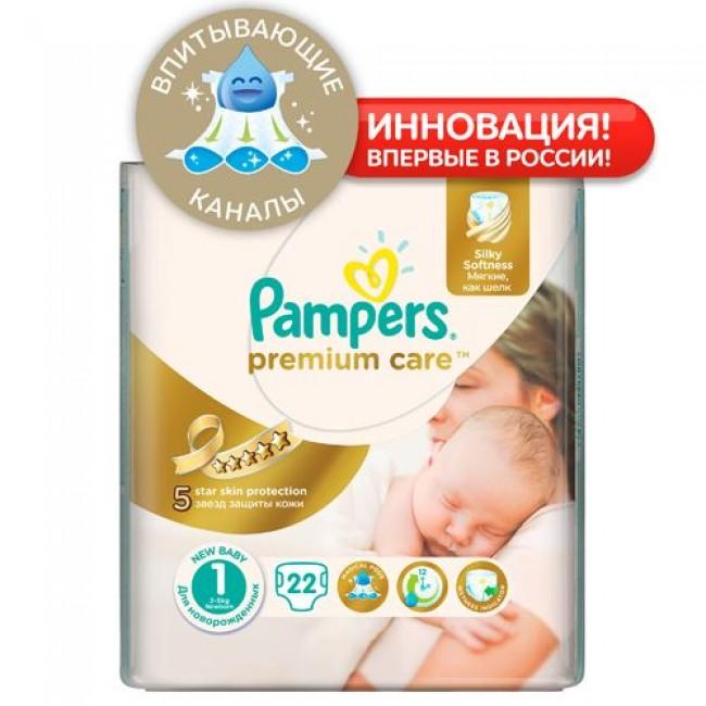 Подгузники PAMPERS Premium Care Newborn, 2-5 кг, Средняя Упаковка 22 шт.