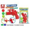 """Игрушка пластмассовая """"Пистолет"""", с шариками, S+S TOYS"""