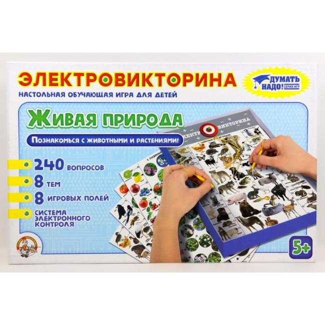 Интерактивная игра ДЕСЯТОЕ КОРОЛЕВСТВО 02813 Электровикторина Живая природа