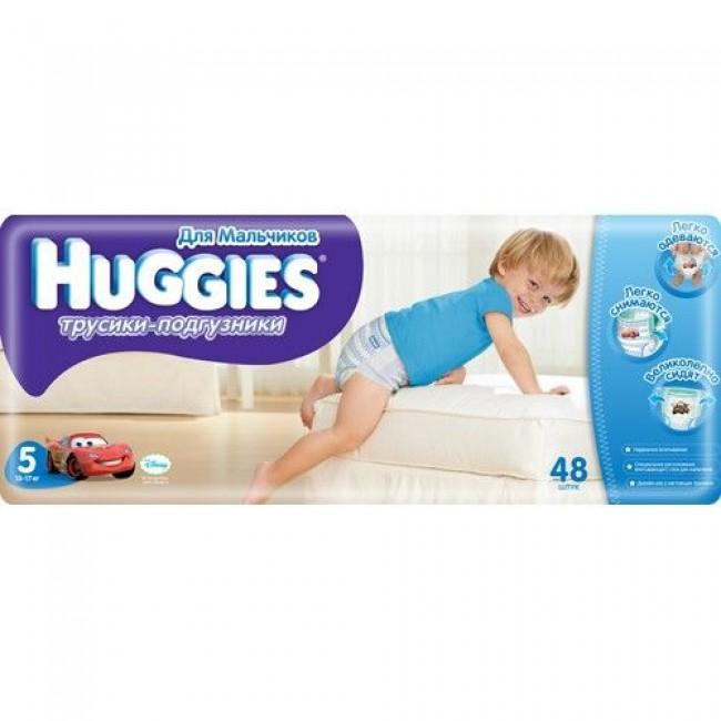 Подгузники-трусики HUGGIES Little Walkers Mega Pack Boy 13-17 кг XL 48 шт