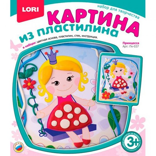 "Набор для детского творчества ""Картина из пластилина Принцесса"", LORI"