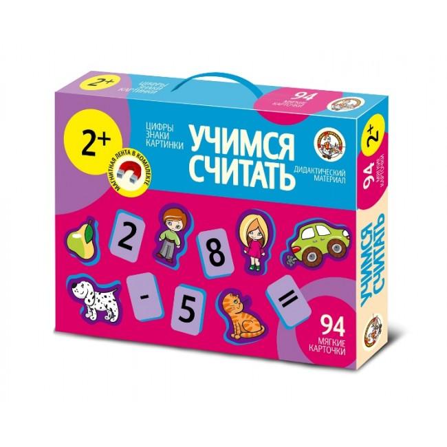 Набор карточек ДЕСЯТОЕ КОРОЛЕВСТВО 01360 Учимся считать (цифры, знаки, картинки) магнитные,94 эл