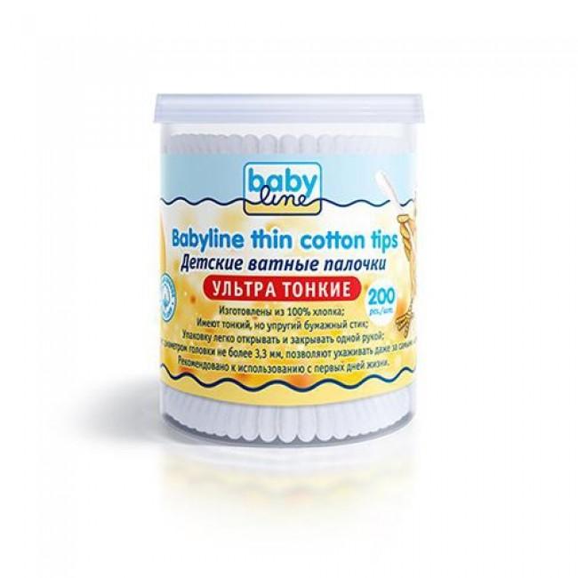 Палочки ватные BABYLINE ультра тонкие в пластиковом боксе, 200 шт