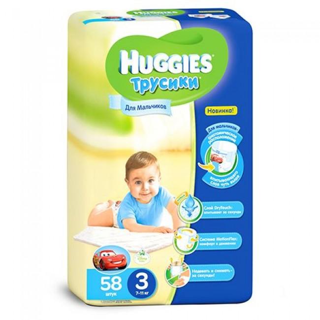 Подгузники-трусики HUGGIES Little Walkers Mega Pack Boy 7-11кг 58 шт, размер 3