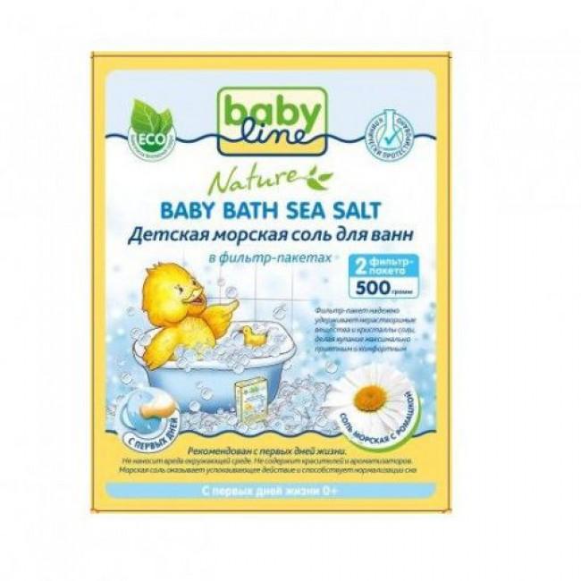 Соль для ванн BABYLINE Nature детская с ромашкой, 500 гр.