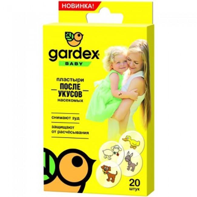 Пластыри после укусов насекомых GARDEX BABY, 20 шт