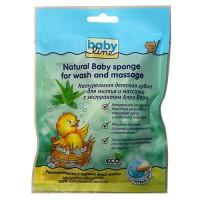 Губка BABYLINE натуральная детская для мытья и массажа с экстрактом Алоэ Вера