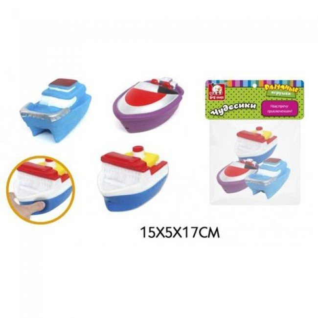 """Игрушка для купания """"Чудесики"""", брызгалки, S+S TOYS"""