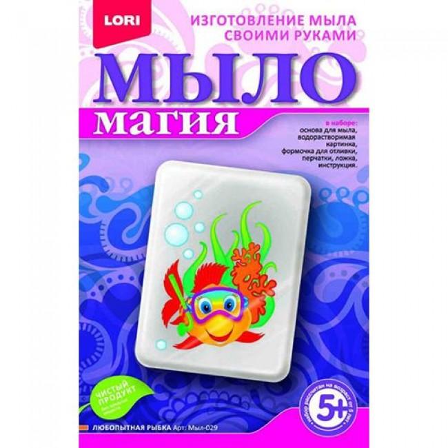 """Набор для детского творчества """"Мыло Магия. Любопытная рыбка"""", LORI"""