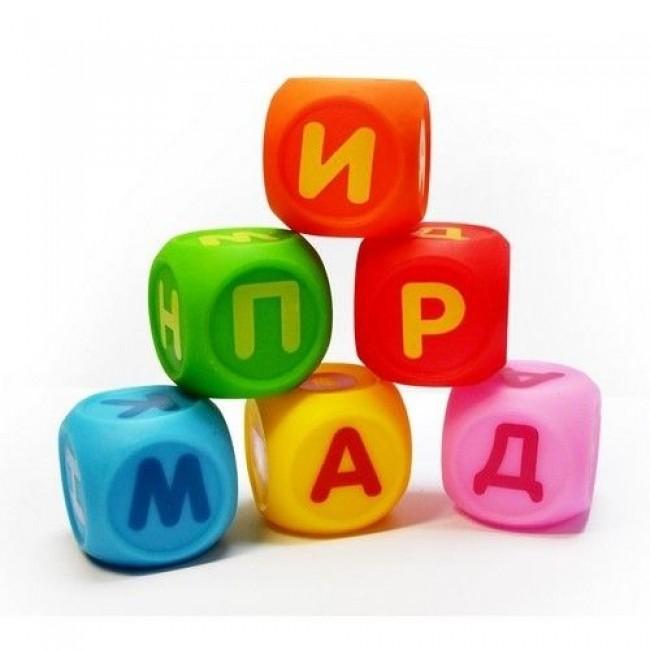 """Игрушка для купания кубики """"Учим буквы"""", ПОМА"""