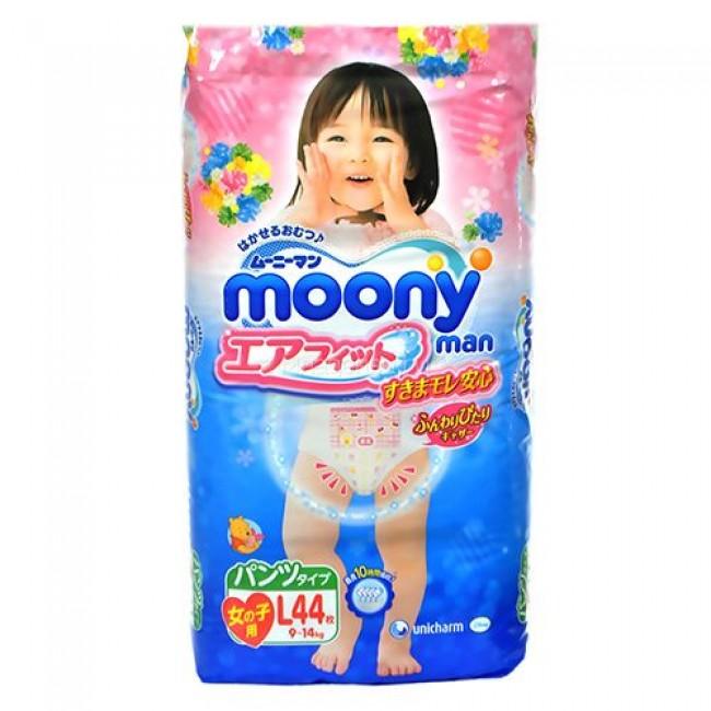 Подгузники-трусики MOONY для девочек 9-14 кг, 44 шт, размер L