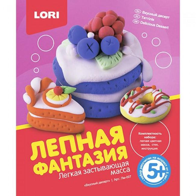 """Набор для детского творчества """"Лепная фантазия. Вкусный десерт"""", LORI"""