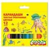 Набор цветных карандашей, 12 цветов, трехгранные, КАЛЯКА-МАЛЯКА