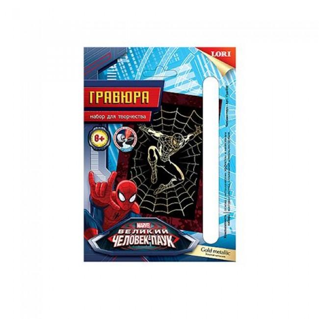"""Набор для детского творчества """"Гравюра Marvel Человек-паук"""", малая, с эффектом золото, LORI"""