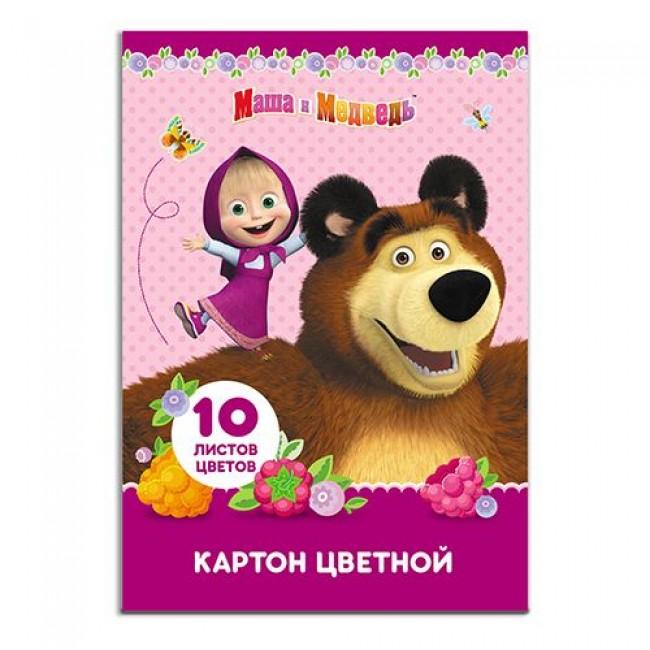 """Картон цветной """"Маша и Медведь"""", 10л, 10цв., РОСМЭН"""