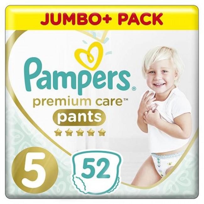 Подгузники-трусики PAMPERS Premium Care Pants Junior,12-17 кг, 52 шт