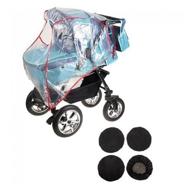 Набор аксессуаров BERRY для детской коляски, дождевик+чехлы на колеса