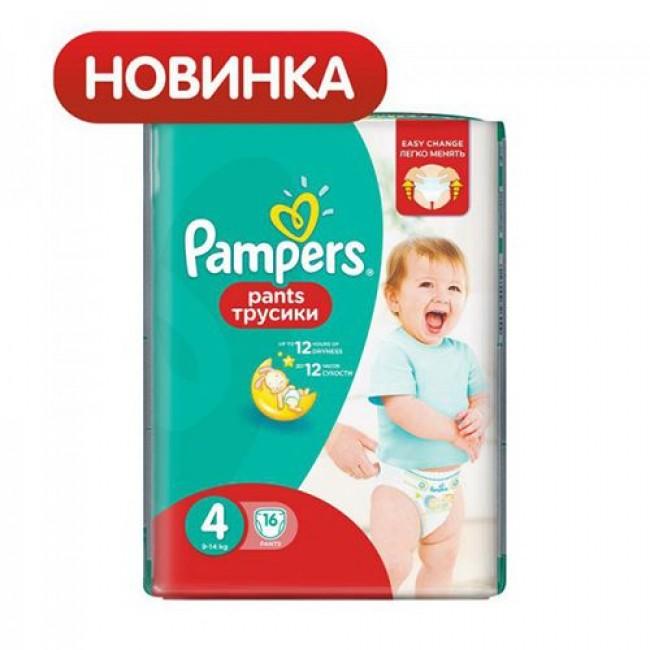 Подгузники-трусики PAMPERS Pants Maxi, 9-14 кг, Микро Упаковка 16 шт.