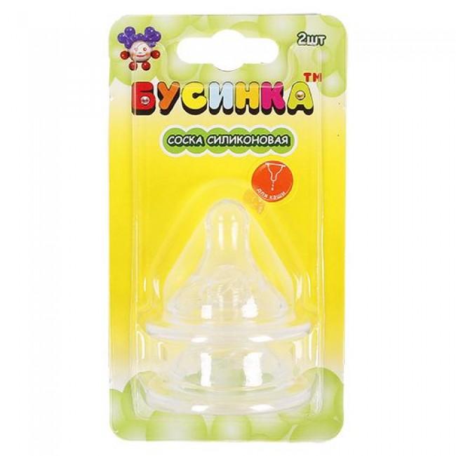 Соска БУСИНКА на бутылку с широким горлышком, для каши, силикон, от 6 мес, 2шт