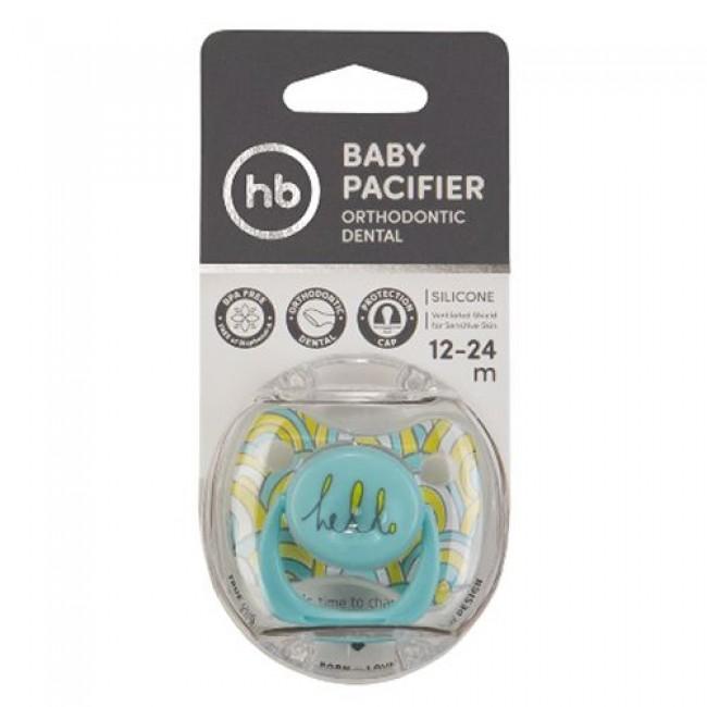 Пустышка HAPPY BABY силиконовая ортодонтической формы с колпачком BABY PACIFIER, 0-12мес