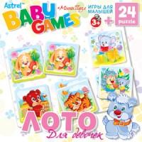 Игра ORIGAMI 6307 Лото для девочек