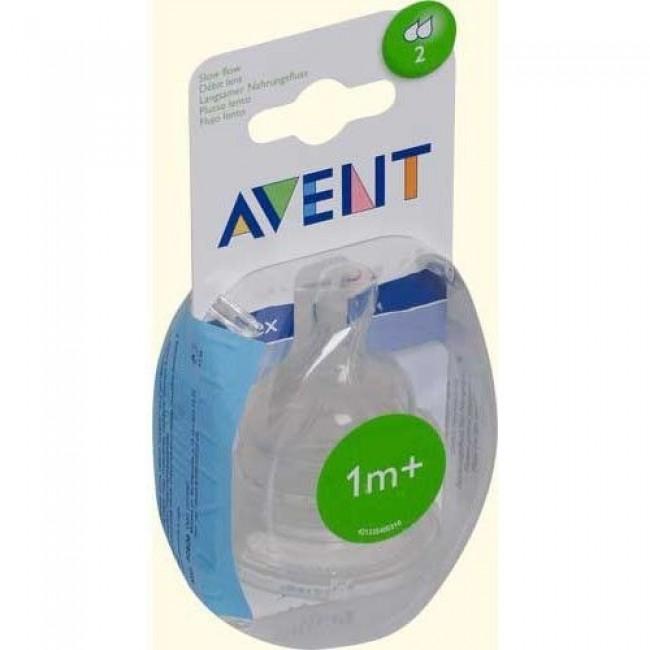 Соска AVENT силикон, поток медленный, от 1 мес, 2 шт
